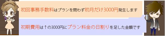 midashi_shoki